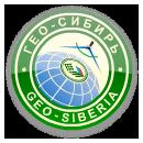 Выставка Гео-Сибирь